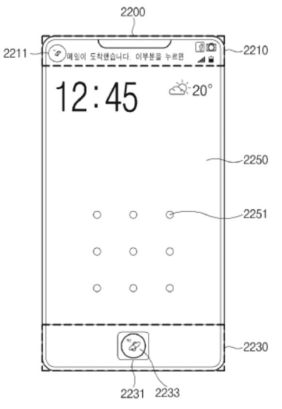 Samsung International Patent Filing PCT KR2017 007043 12