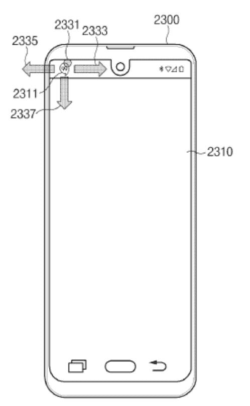 Samsung International Patent Filing PCT KR2017 007043 13