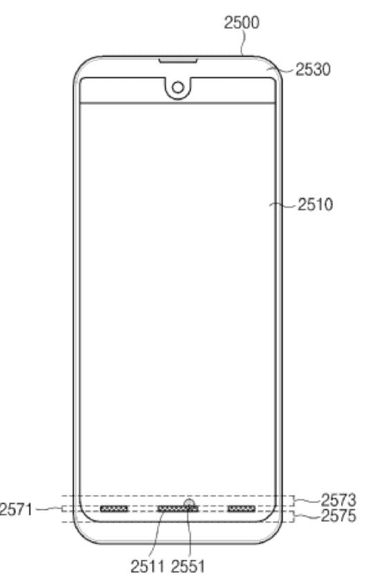 Samsung International Patent Filing PCT KR2017 007043 14