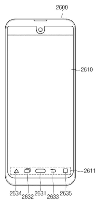 Samsung International Patent Filing PCT KR2017 007043 15