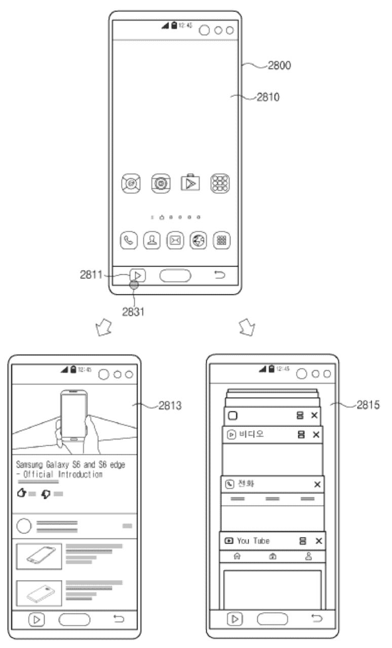 Samsung International Patent Filing PCT KR2017 007043 17