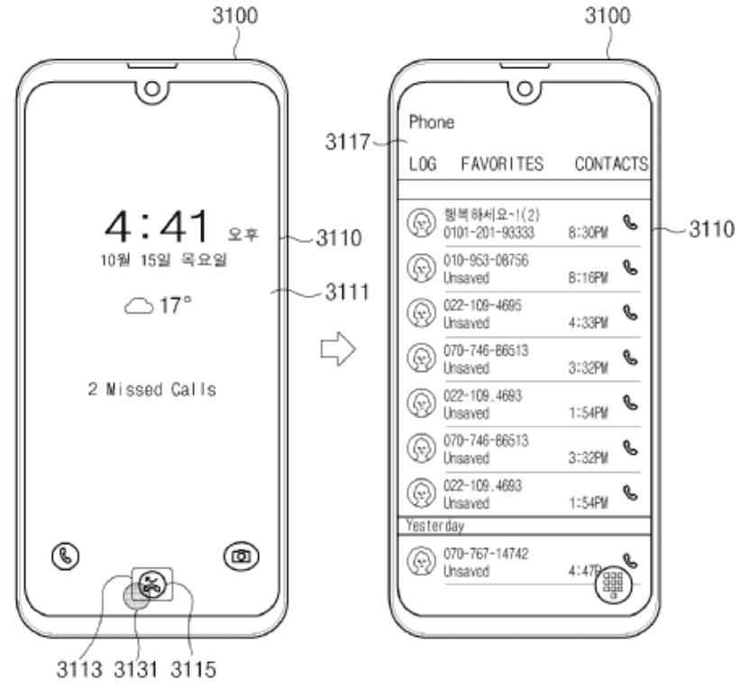 Samsung International Patent Filing PCT KR2017 007043 20