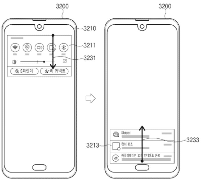 Samsung International Patent Filing PCT KR2017 007043 21