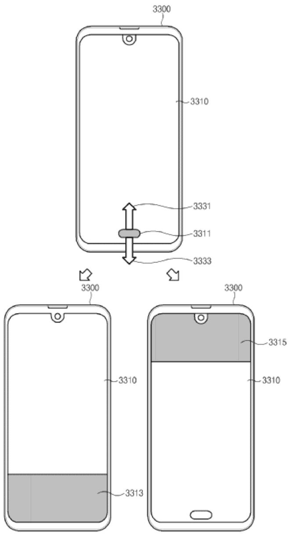 Samsung International Patent Filing PCT KR2017 007043 22