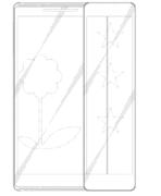 Samsung Patent Sliding Display Phone 1