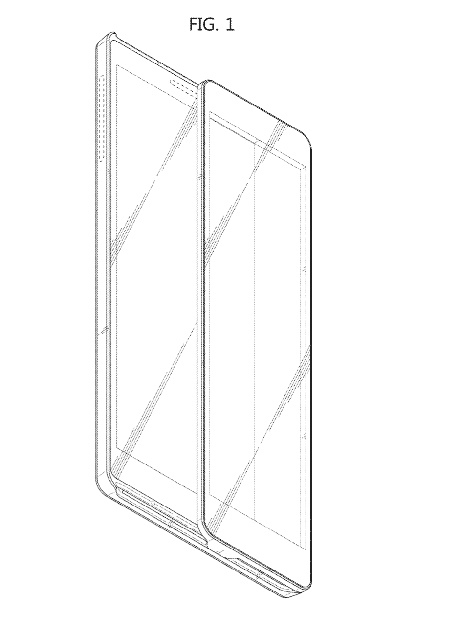 Samsung Patent Sliding Display Phone 19