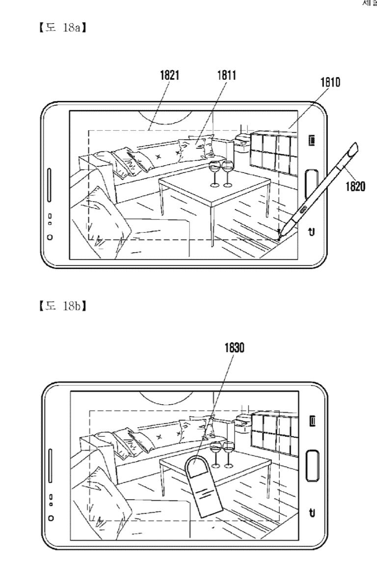 Samsung S Pen patent 1 e1516673741798