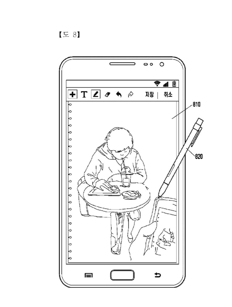 Samsung S Pen patent 10 e1516673635780