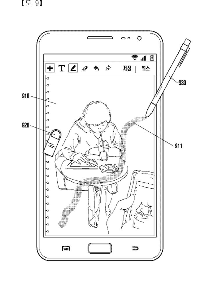 Samsung S Pen patent 11 e1516673625668