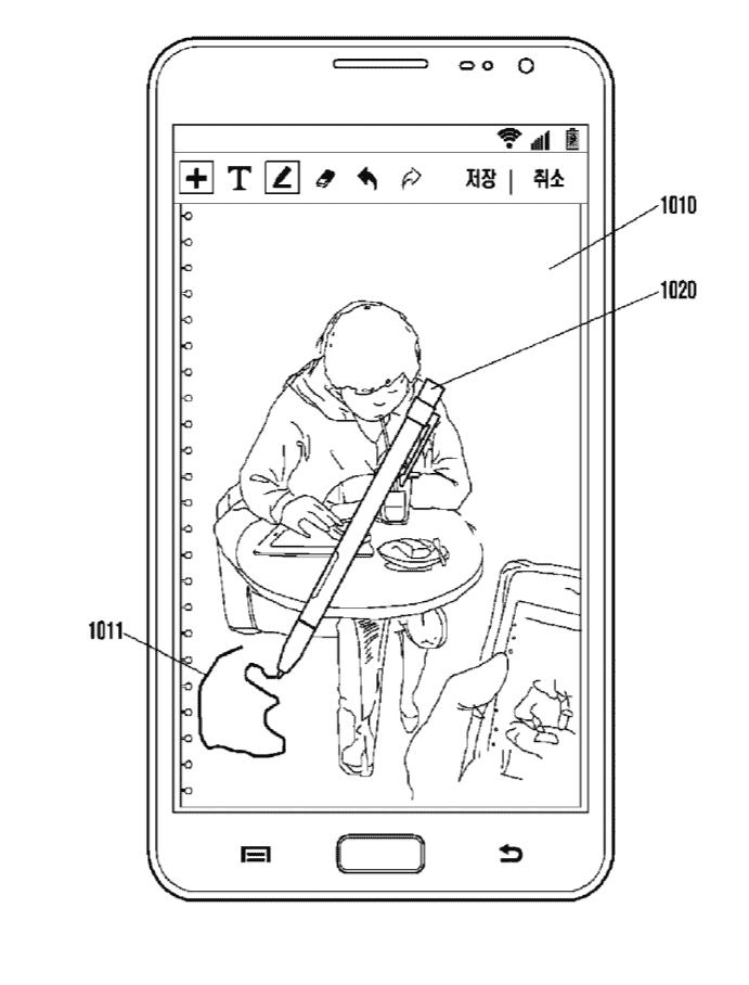 Samsung S Pen patent 12 e1516673615122