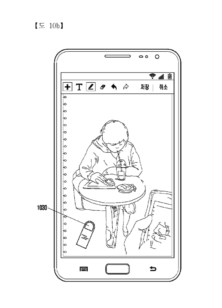 Samsung S Pen patent 13 e1516673603659