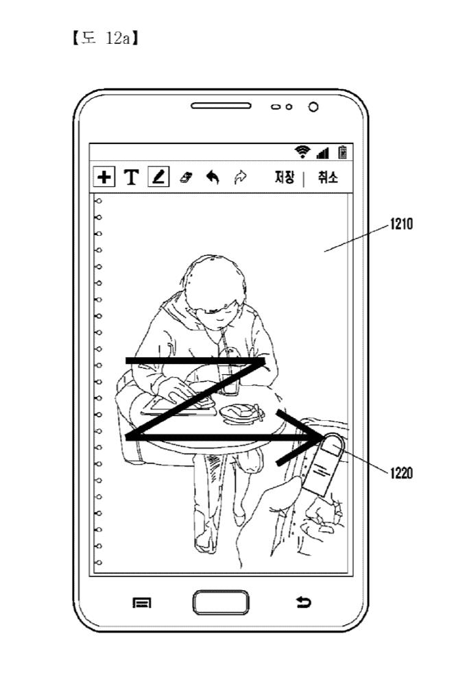 Samsung S Pen patent 15 e1516673581503