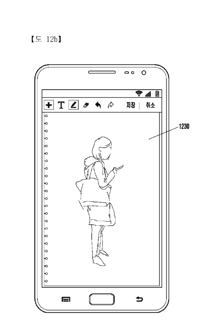 Samsung S Pen patent 16 e1516673564825