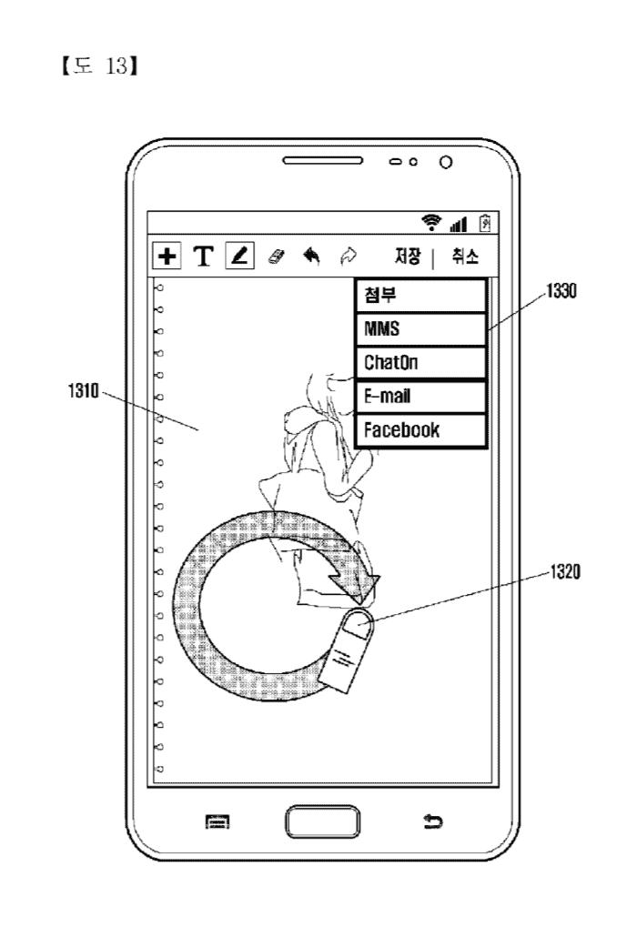Samsung S Pen patent 17 e1516673548738