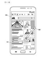 Samsung S Pen patent 18 e1516673534888