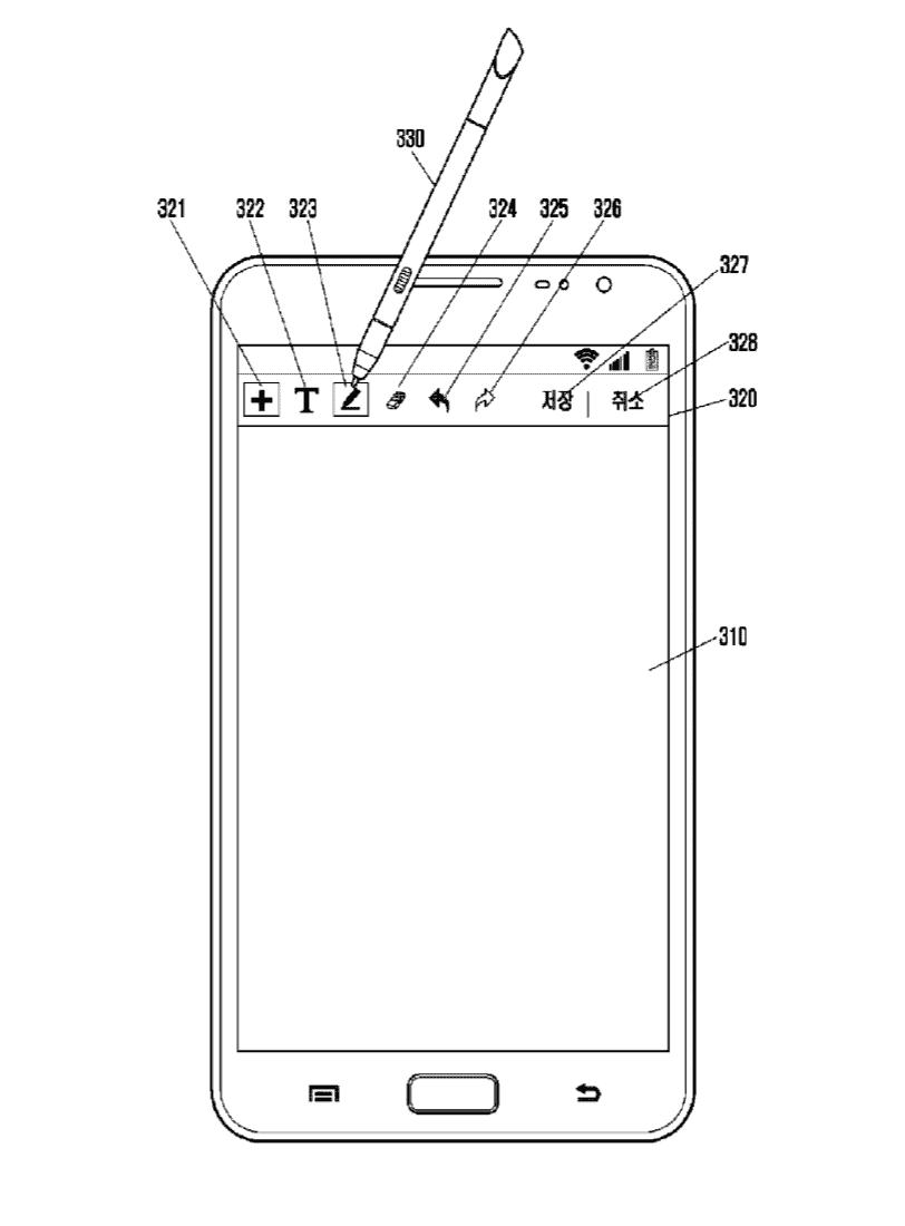 Samsung S Pen patent 2 e1516673730386