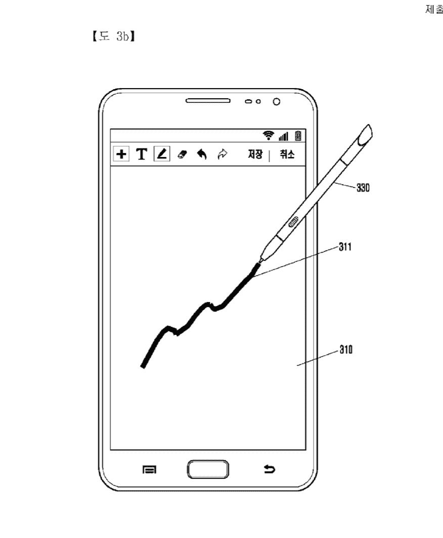 Samsung S Pen patent 3 e1516673720665