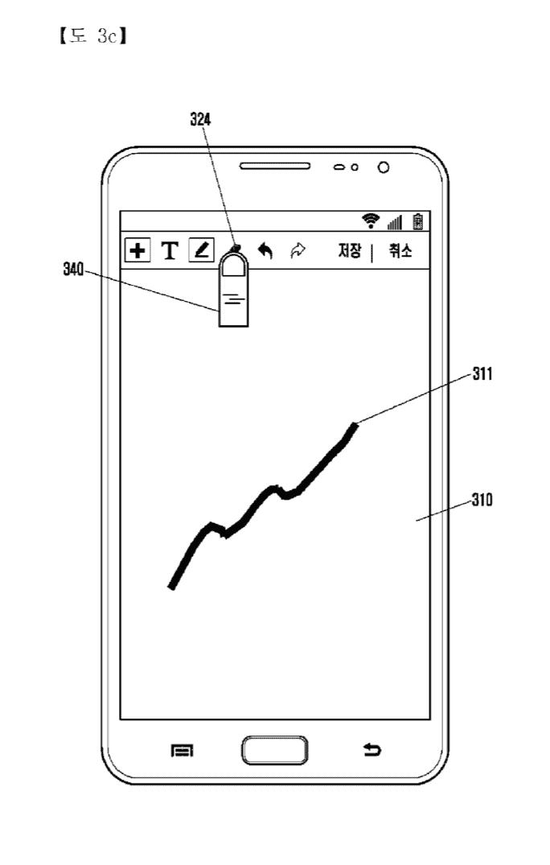 Samsung S Pen patent 4 e1516673708859