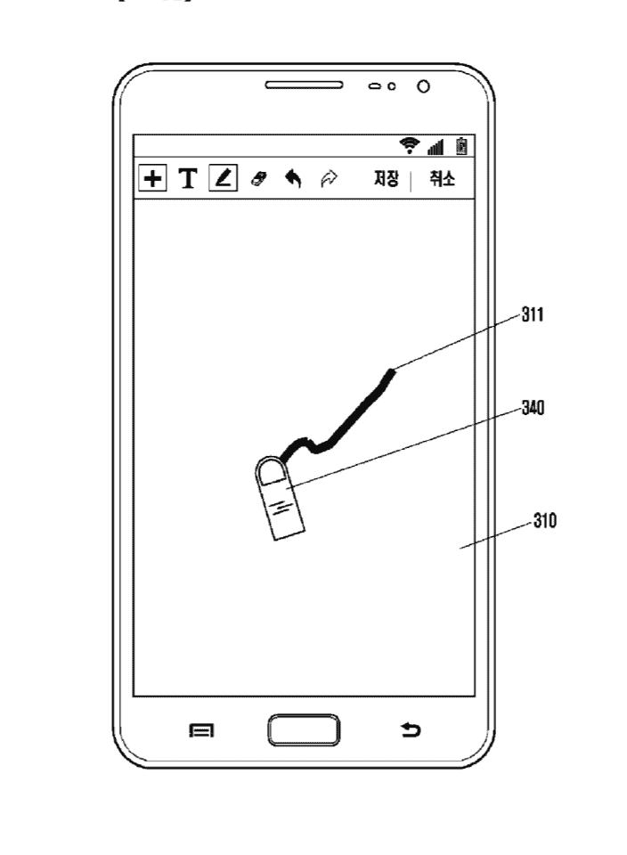 Samsung S Pen patent 5 e1516673698616