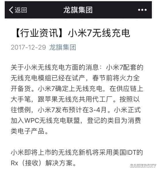 Xiaomi Mi7 IDT Wireless 1