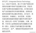 Xiaomi Mi7 IDT Wireless 2