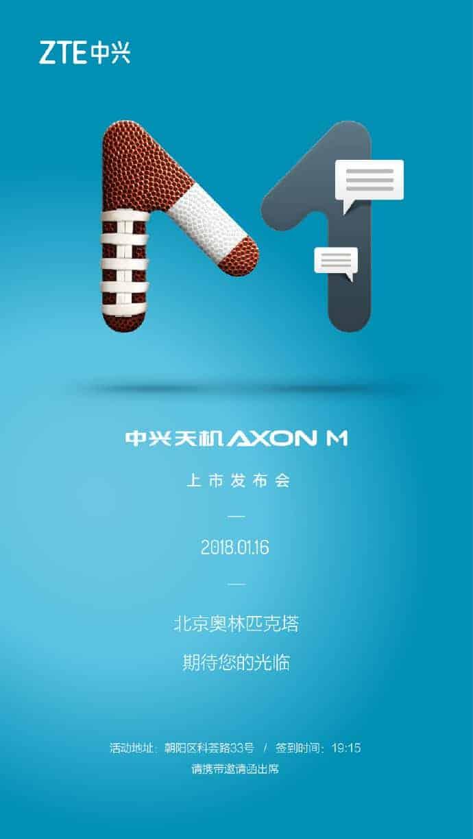 ZTE Axon M China teaser 1