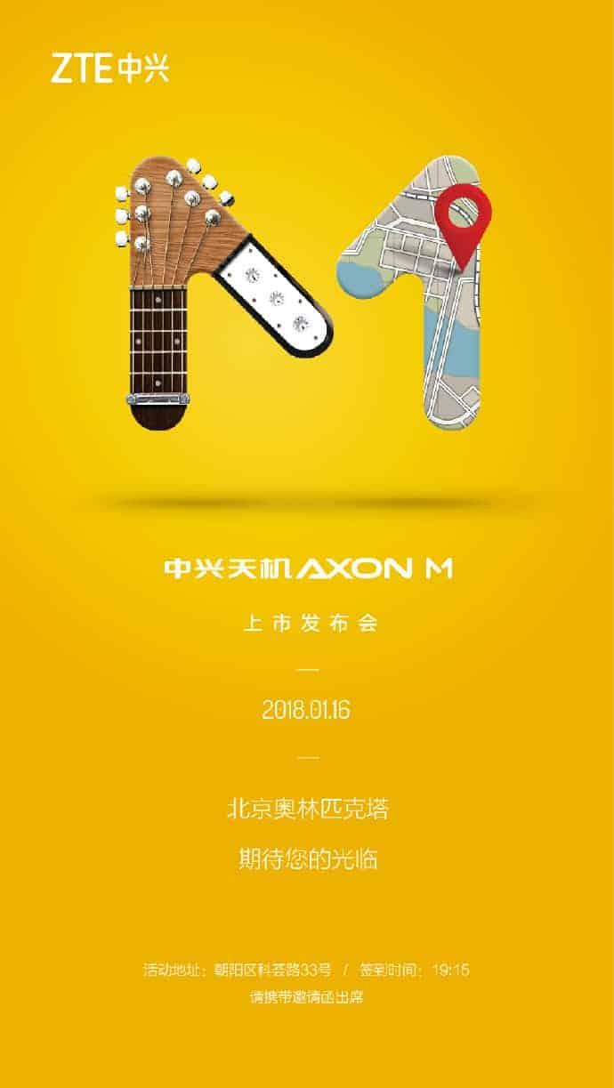 ZTE Axon M China teaser 2
