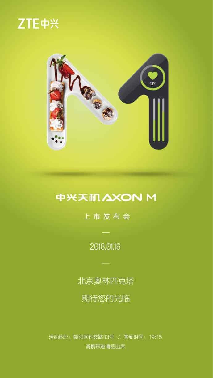 ZTE Axon M China teaser 3