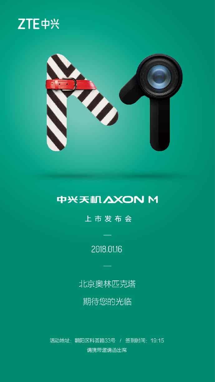 ZTE Axon M China teaser 4
