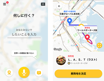 Easy Ride test app press image from Nissan DeNa 01