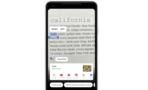 Google Lens Feb 18 Update