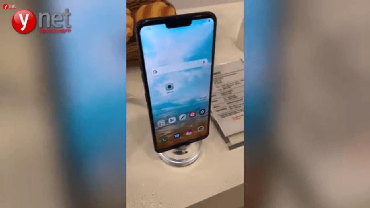 LG G7 Neo 1 1