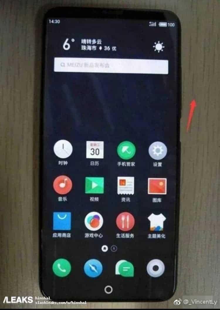 Meizu 15 Plus real life image leak 123