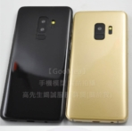 Samsung Galaxy S9 and S9 Plus dummy units 2