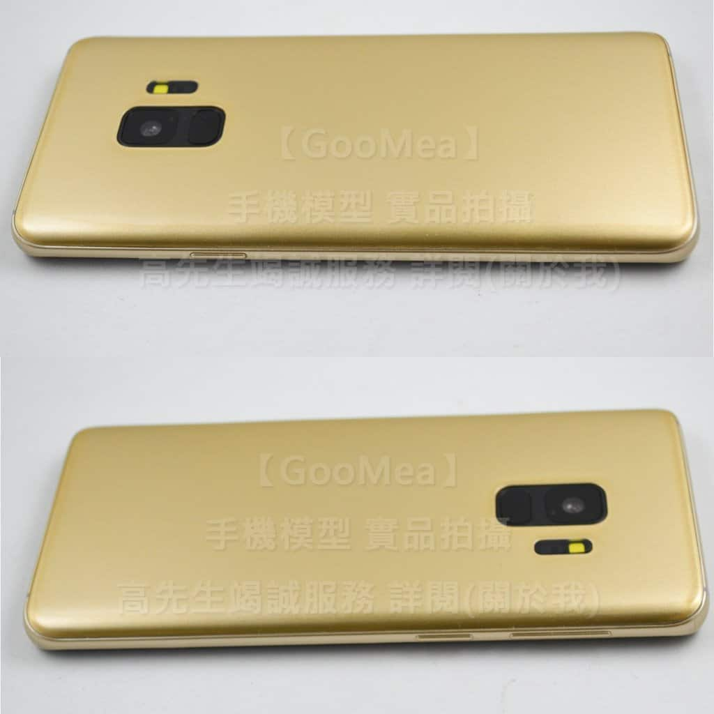 Samsung Galaxy S9 and S9 Plus dummy units 4