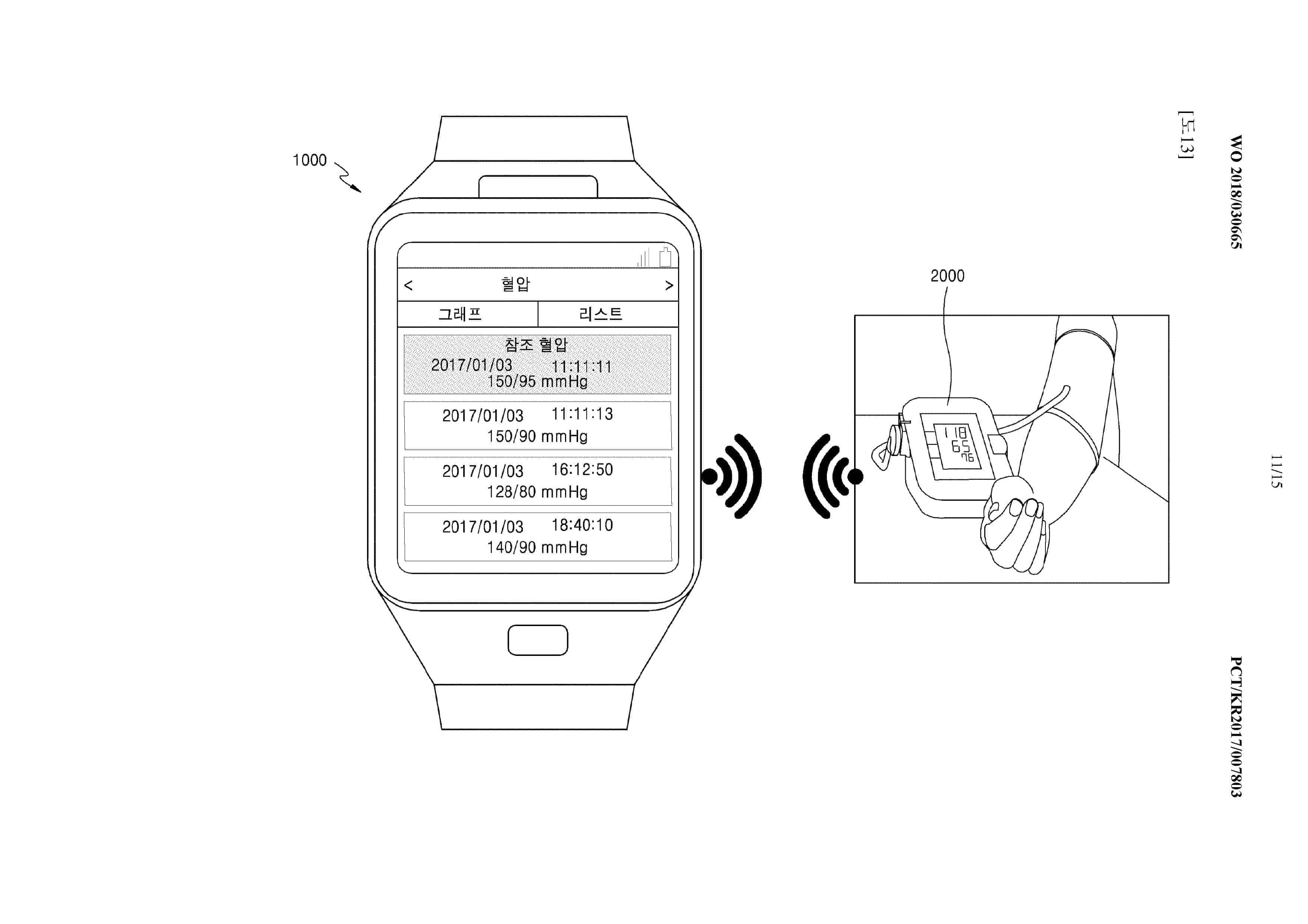 Samsung Gear X Blood Pressure Sensor Patent 11