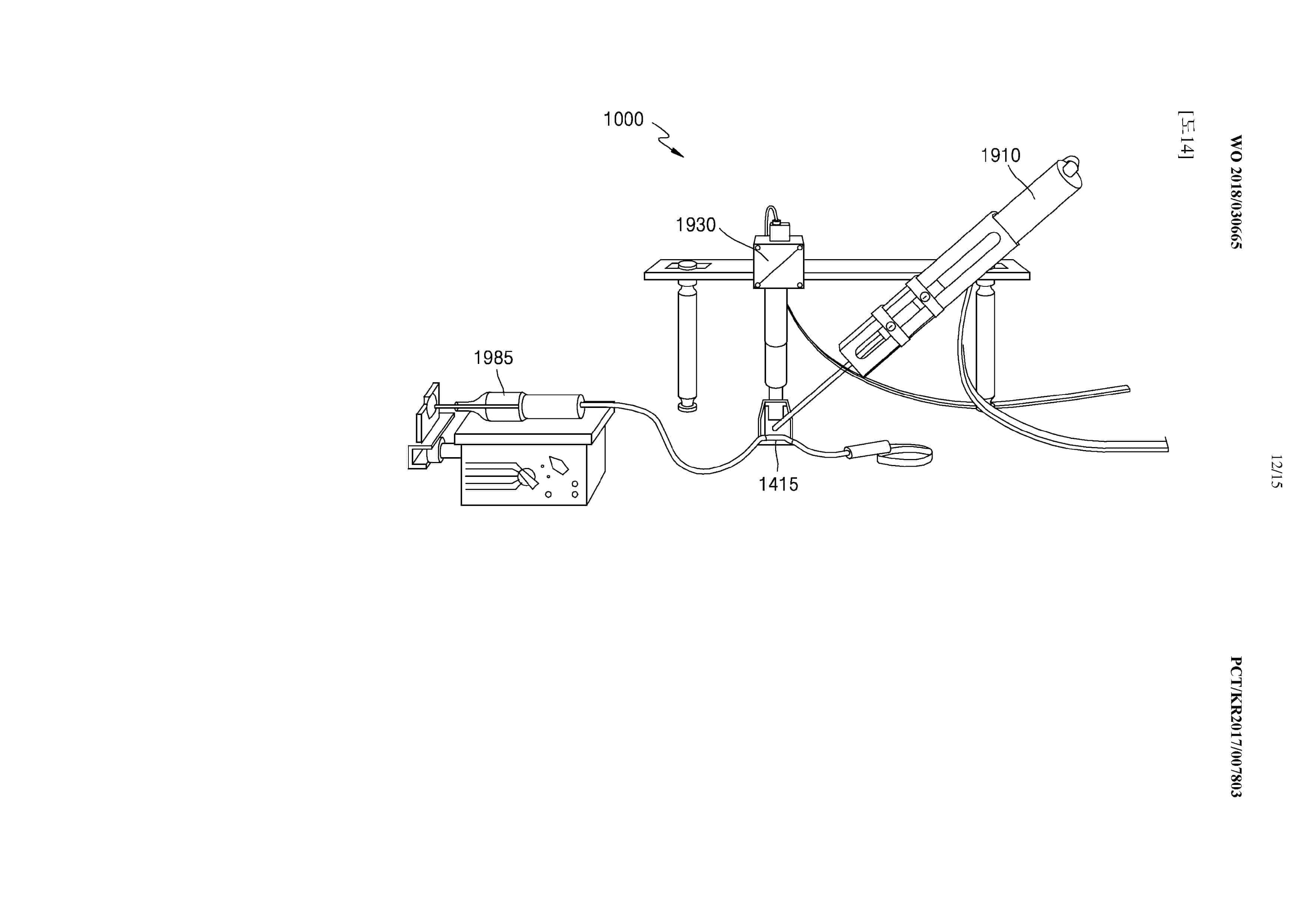 Samsung Gear X Blood Pressure Sensor Patent 13