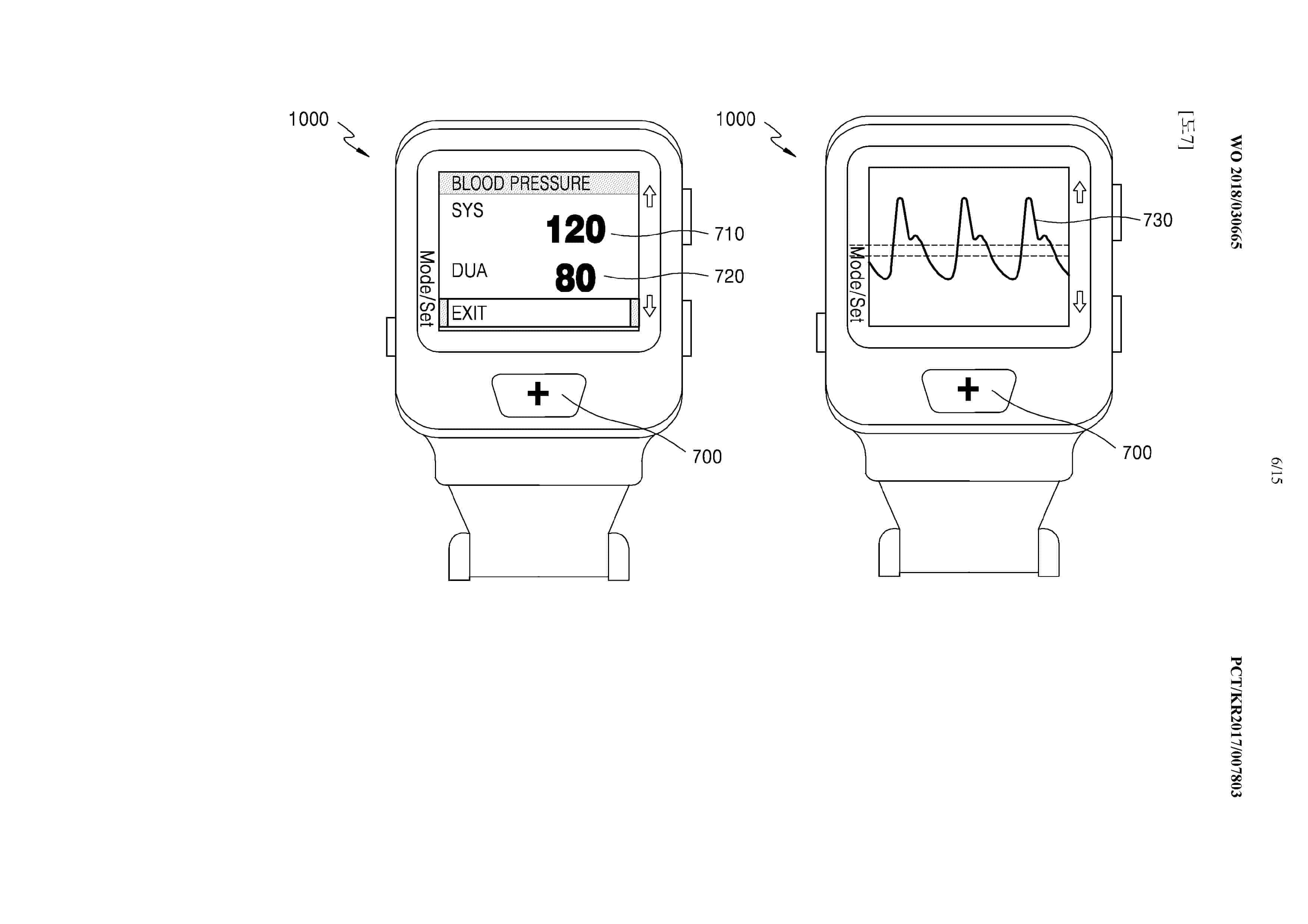 Samsung Gear X Blood Pressure Sensor Patent 2