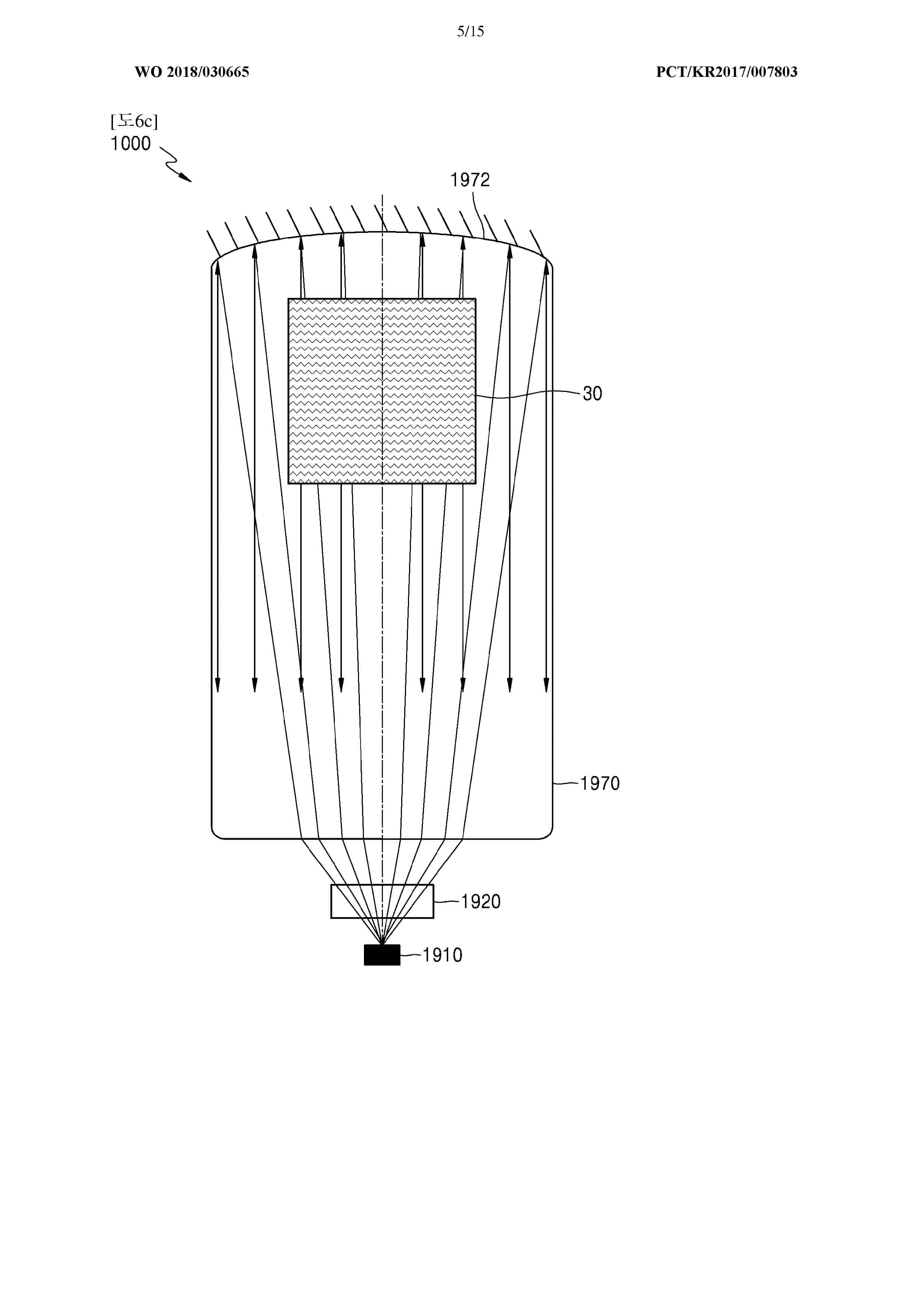 Samsung Gear X Blood Pressure Sensor Patent 4