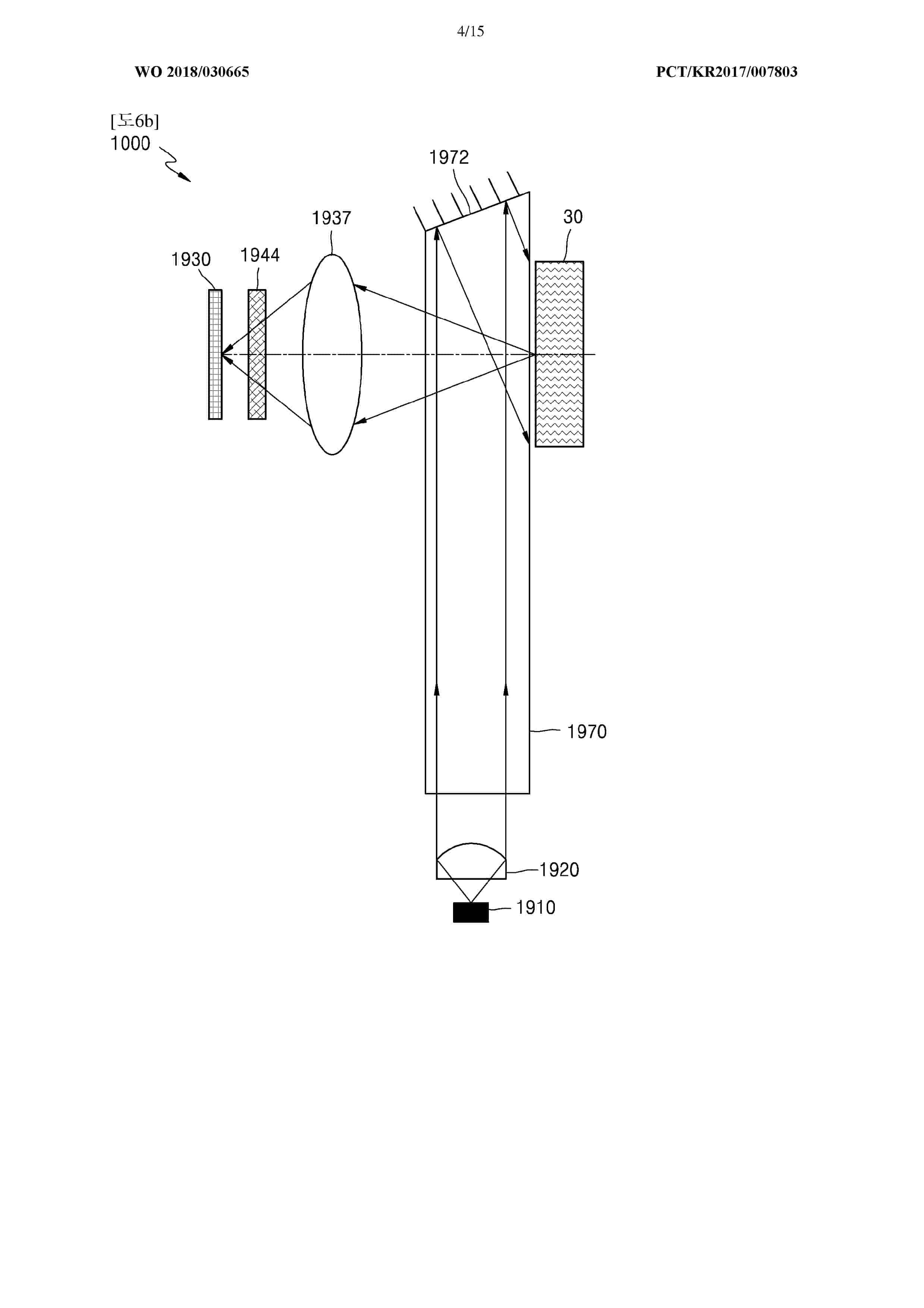 Samsung Gear X Blood Pressure Sensor Patent 5