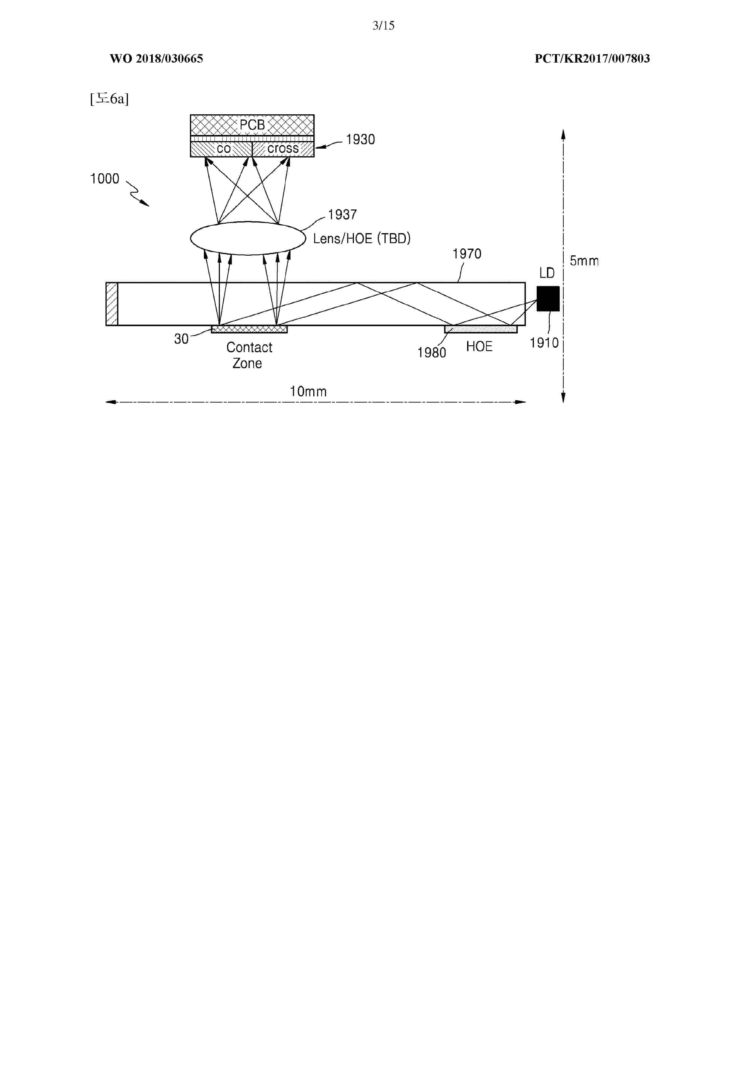Samsung Gear X Blood Pressure Sensor Patent 8