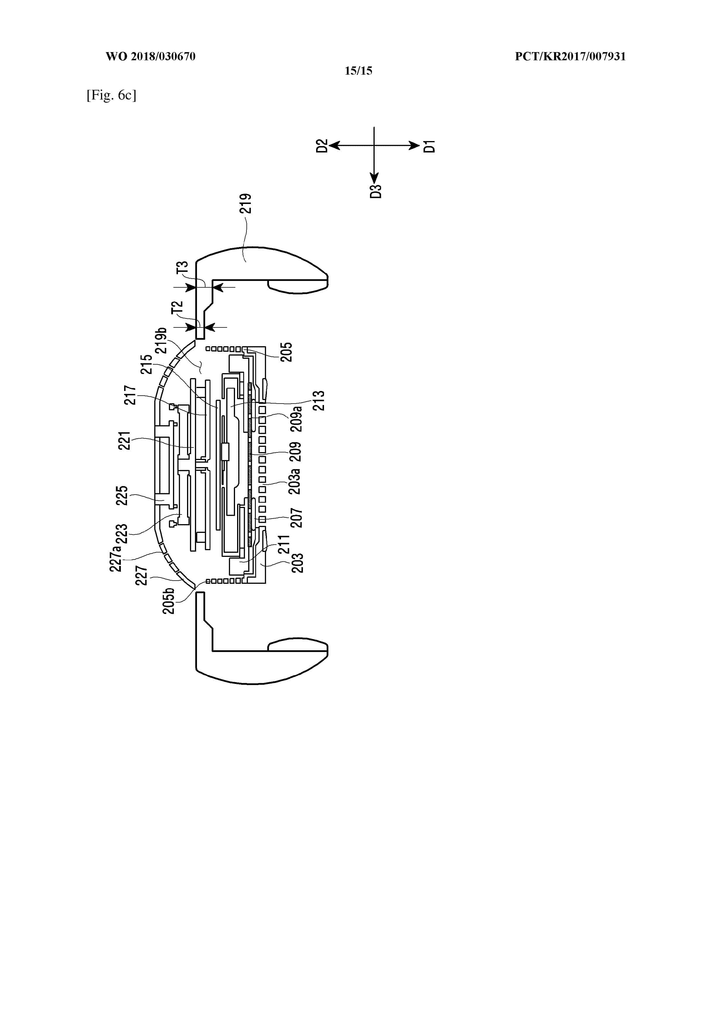 Samsung Wireless Charging Dock Cooling Fan 10