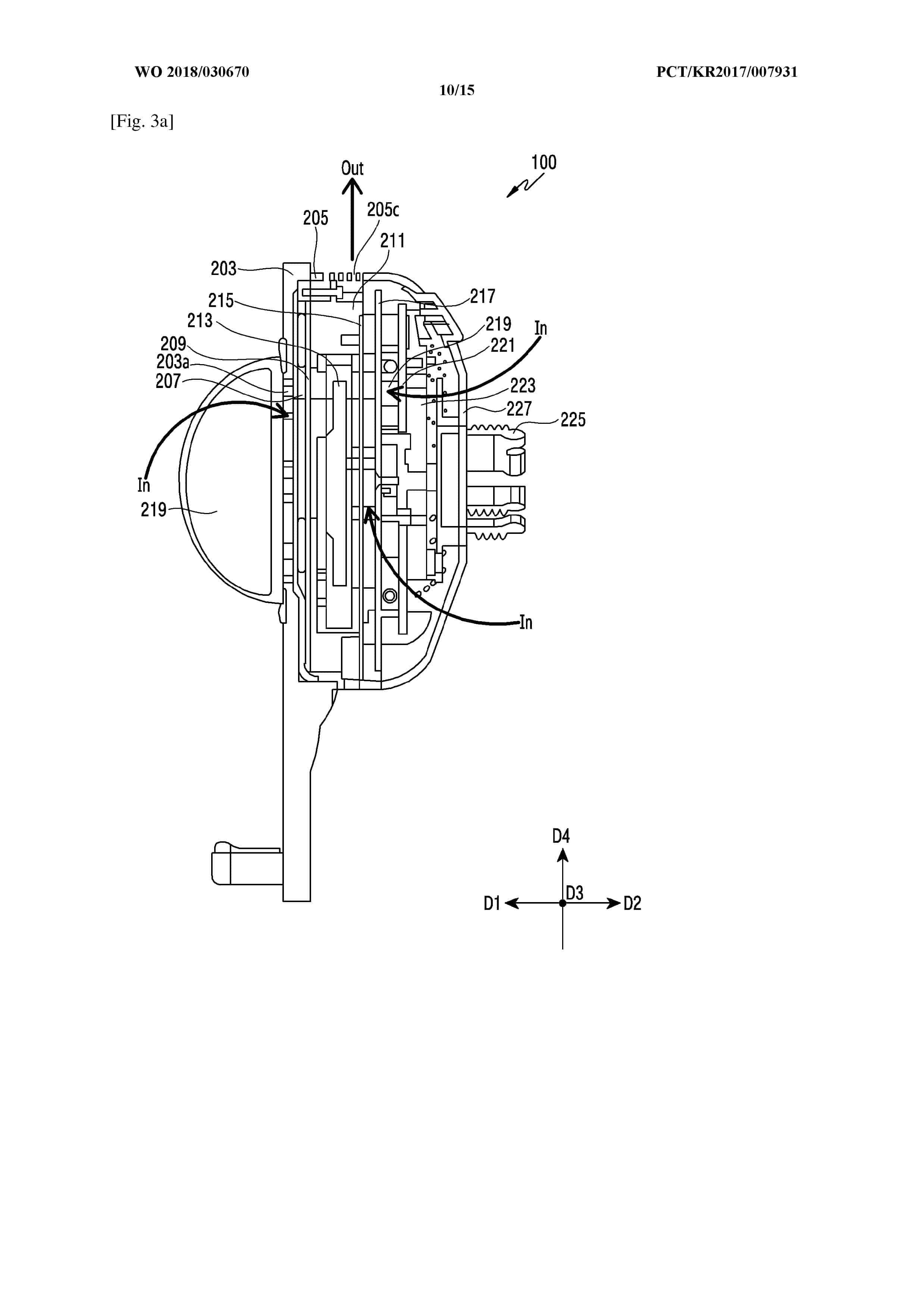 Samsung Wireless Charging Dock Cooling Fan 12