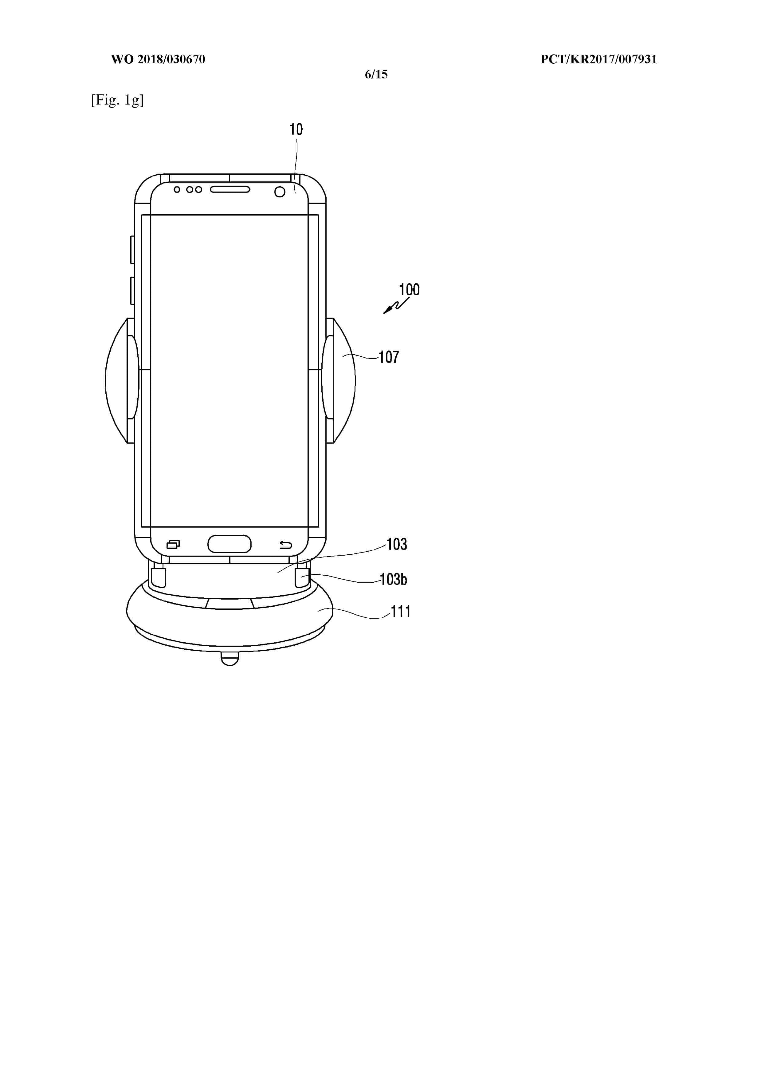 Samsung Wireless Charging Dock Cooling Fan 16