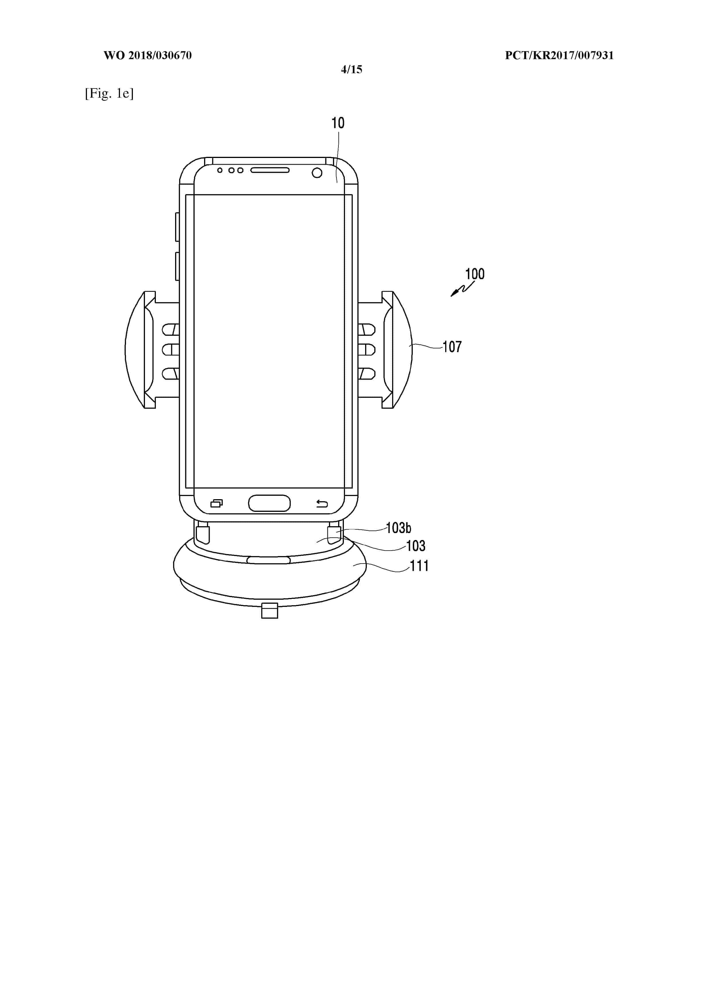 Samsung Wireless Charging Dock Cooling Fan 2