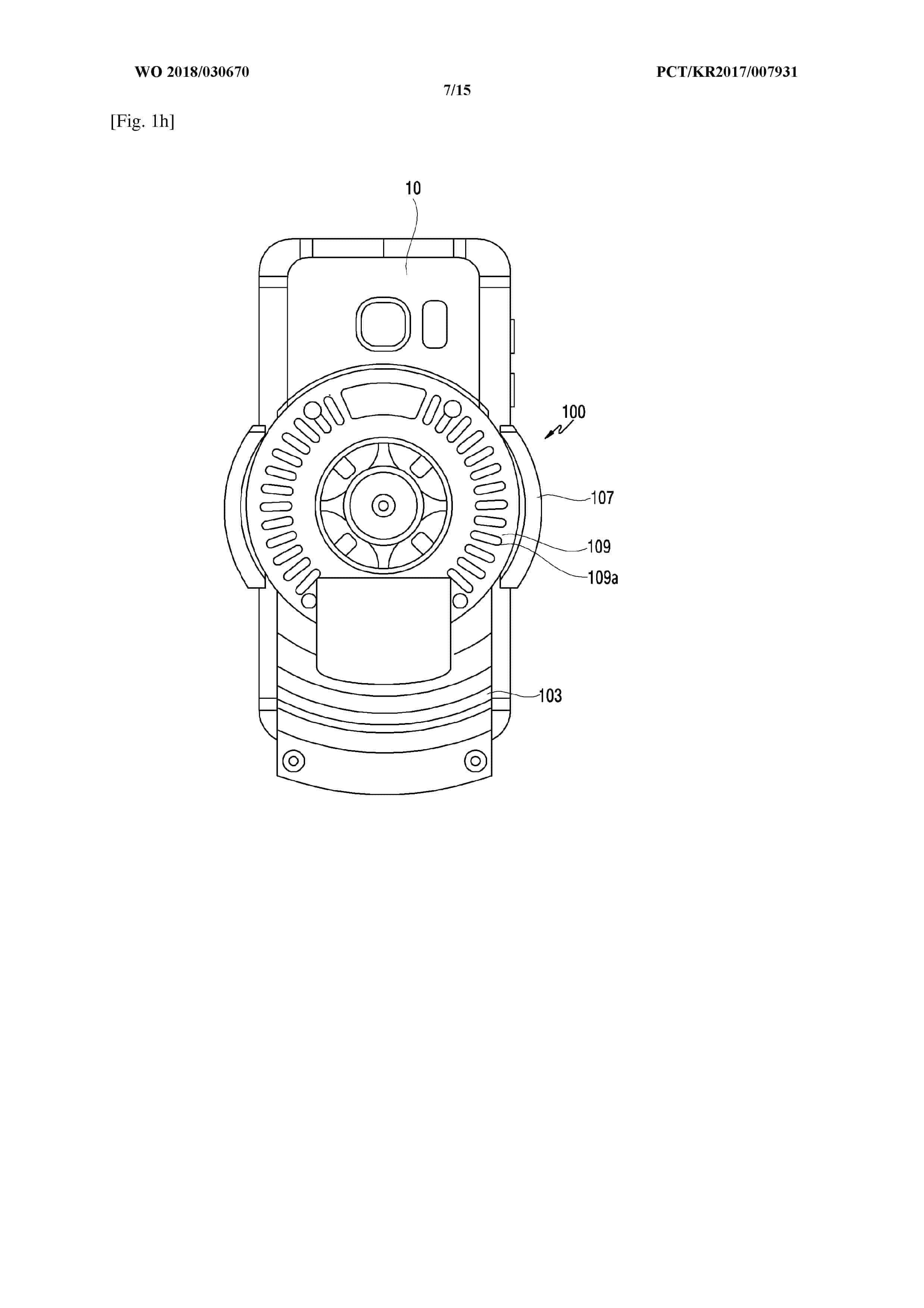 Samsung Wireless Charging Dock Cooling Fan 5