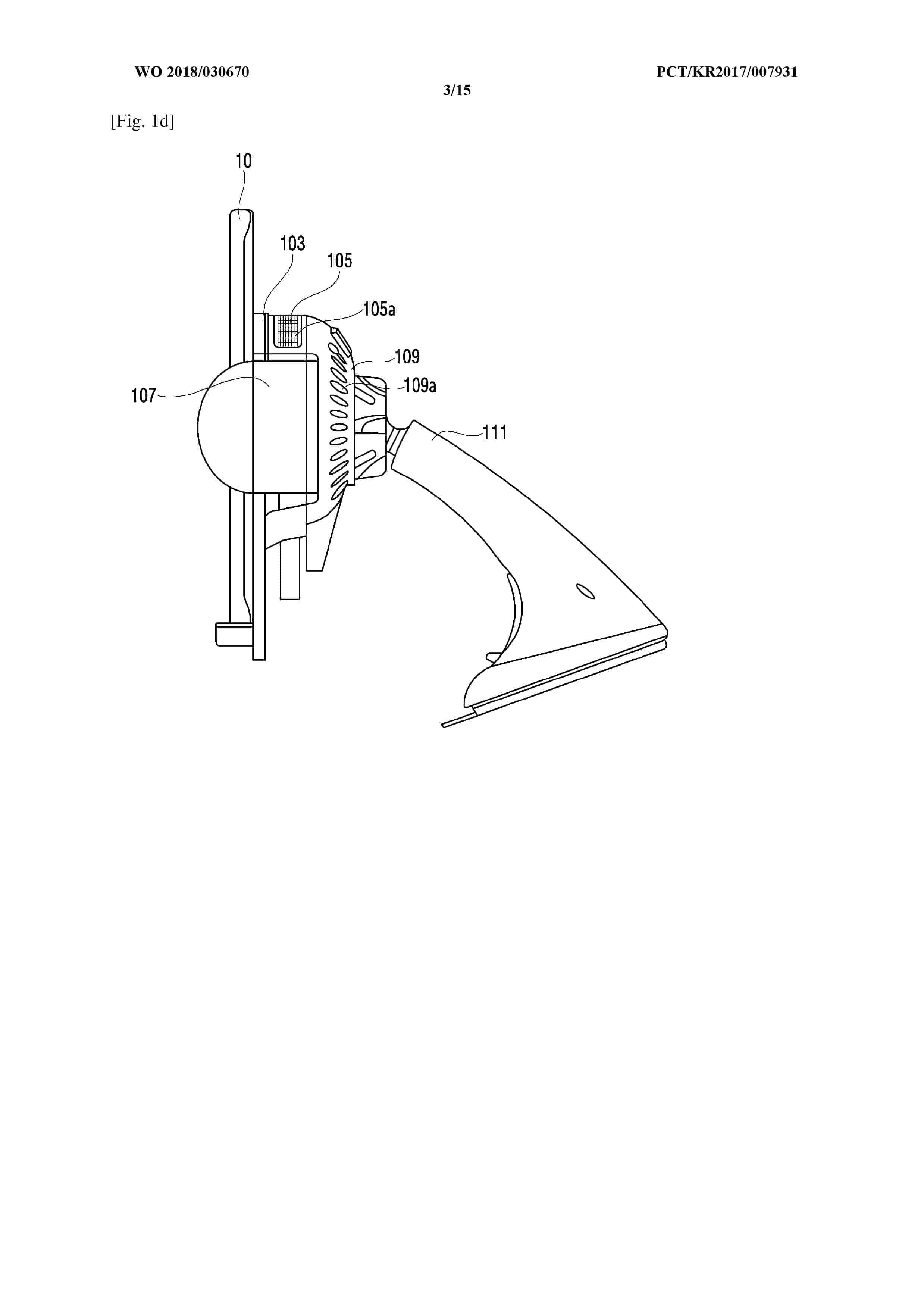 Samsung Wireless Charging Dock Cooling Fan 7