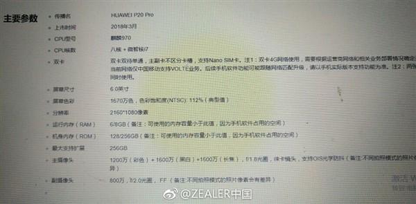 Huawei P20 Pro Details Show Triple Camera & 8GB Of RAM