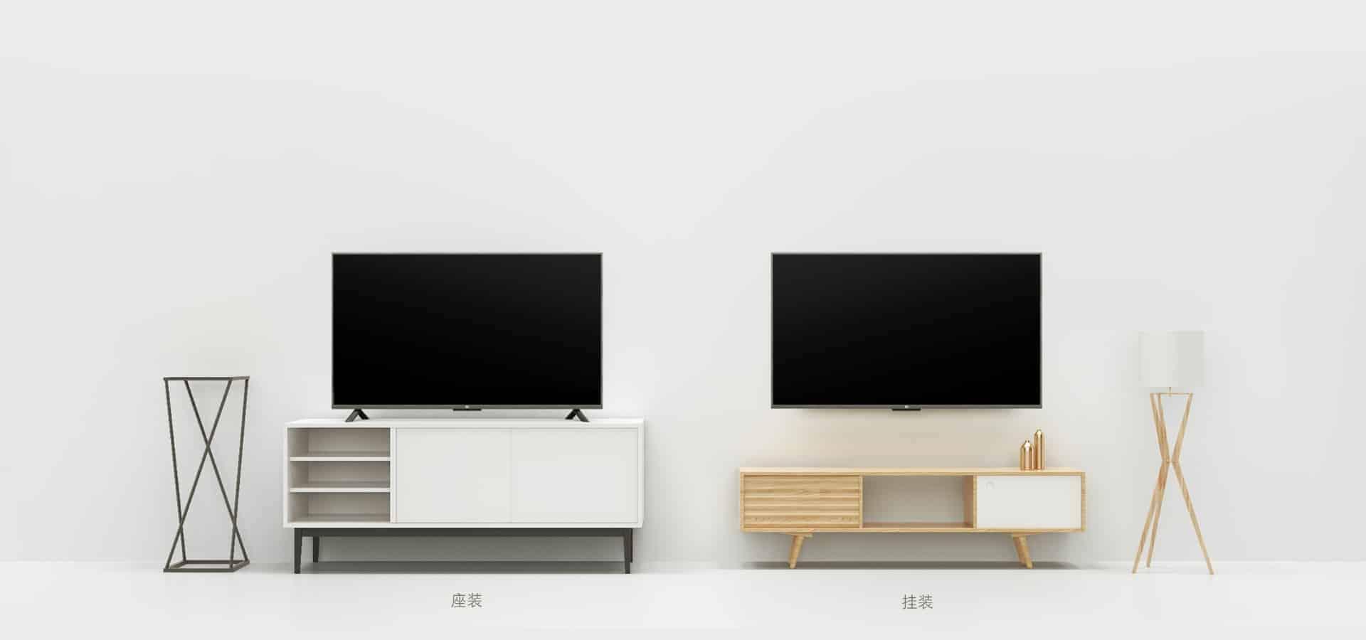 Xiaomi Mi TV 4S 55 inch image 5