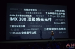 AH Meizu 15 and 15 Plus event 2